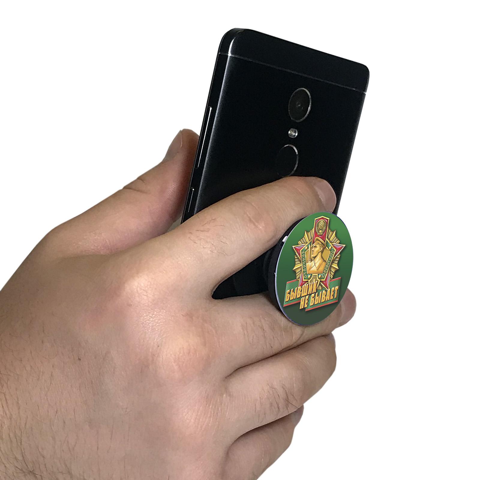 Оригинальный держатель для телефона с принтом ПВ по выгодной цене