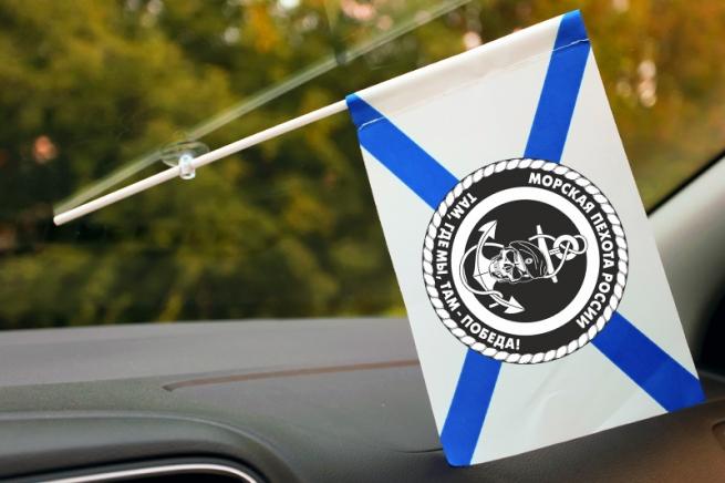 Оригинальный флажок морскому пехотинцу в машину