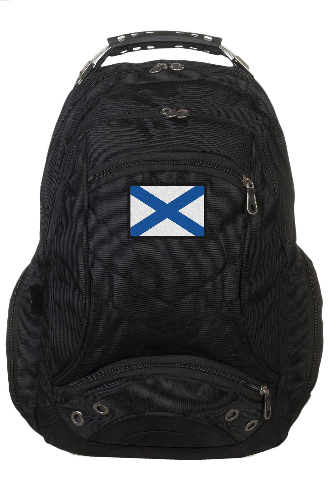 Оригинальный городской рюкзак с Андреевским флагом
