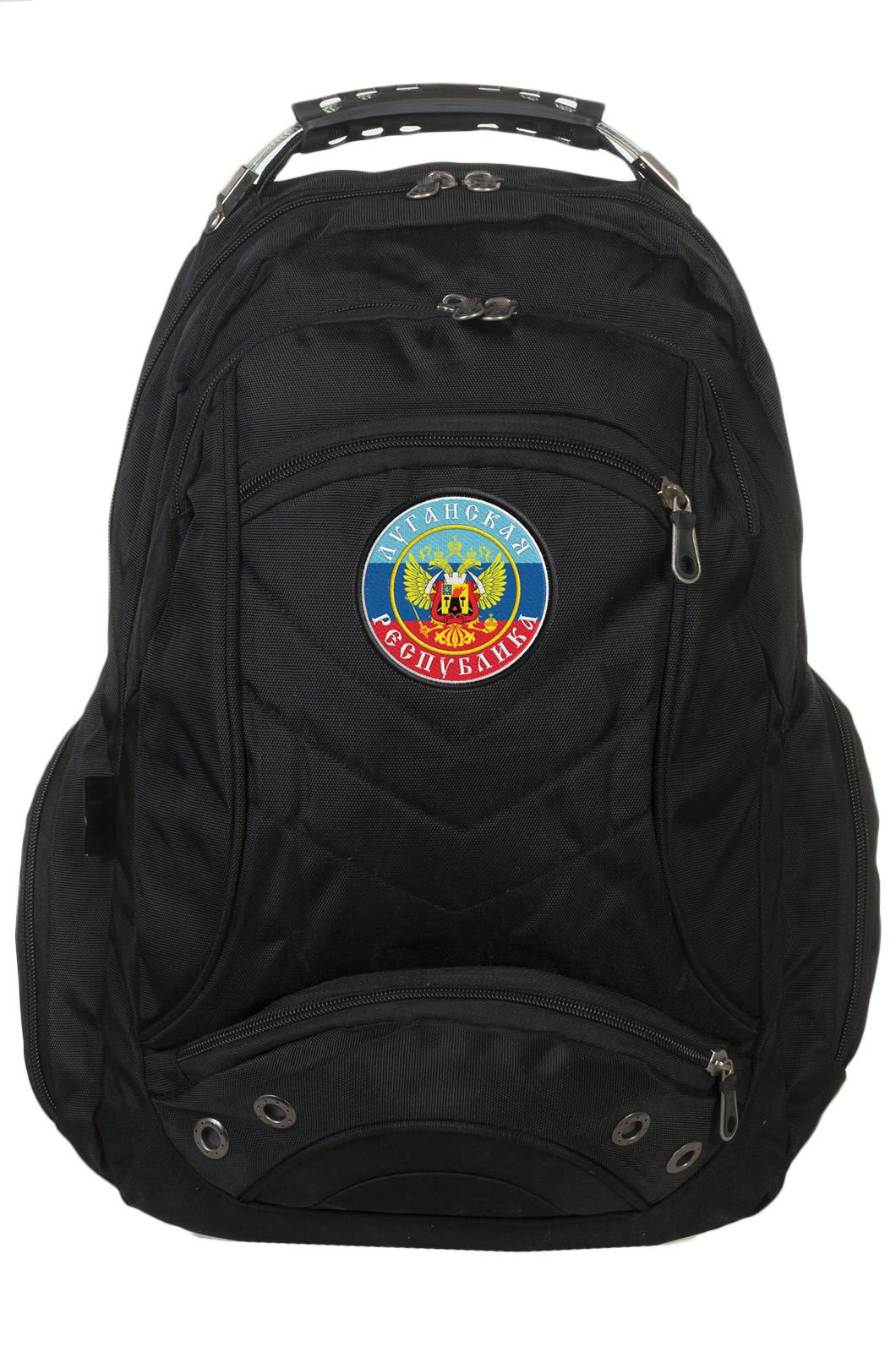 Оригинальный городской рюкзак с гербом ЛНР