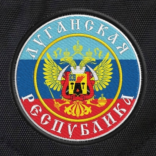 Оригинальный городской рюкзак с гербом ЛНР купить в розницу