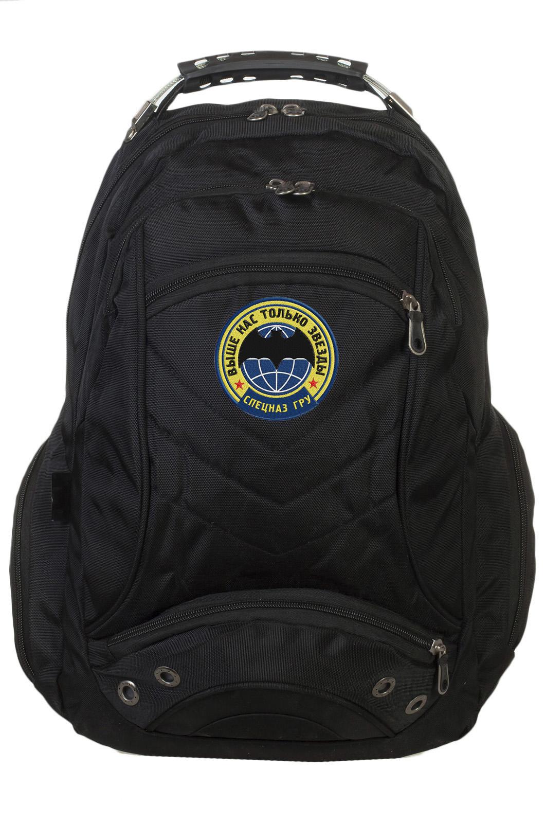 Оригинальный городской рюкзак с нашивкой Спецназ ГРУ
