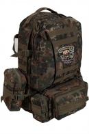 Оригинальный камуфляжный рюкзак с шевроном Охотничьих войск (35 - 50 л)