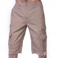 Купить катоновые шорты бермуды Urban