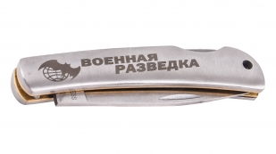 Оригинальный нож разведчика с гравировкой от Военпро