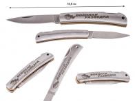 Оригинальный нож разведчика с гравировкой