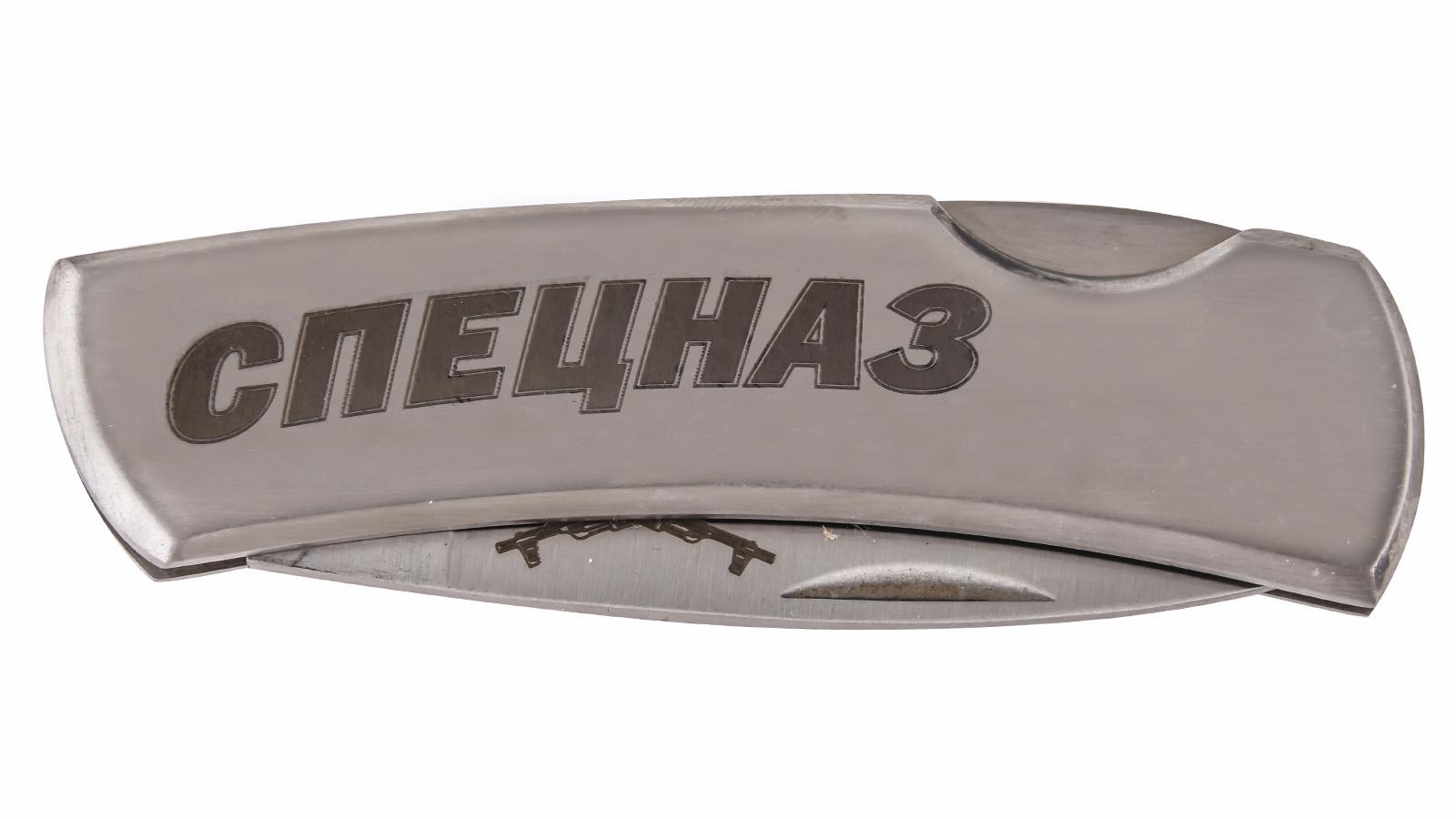 Оригинальный нож с символикой Спецназа с доставкой