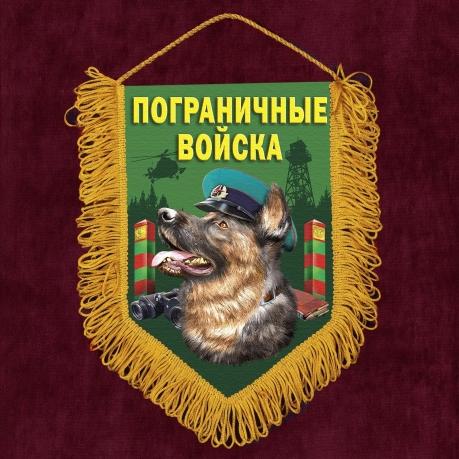 """Оригинальный памятный вымпел """"Пограничная собака"""""""