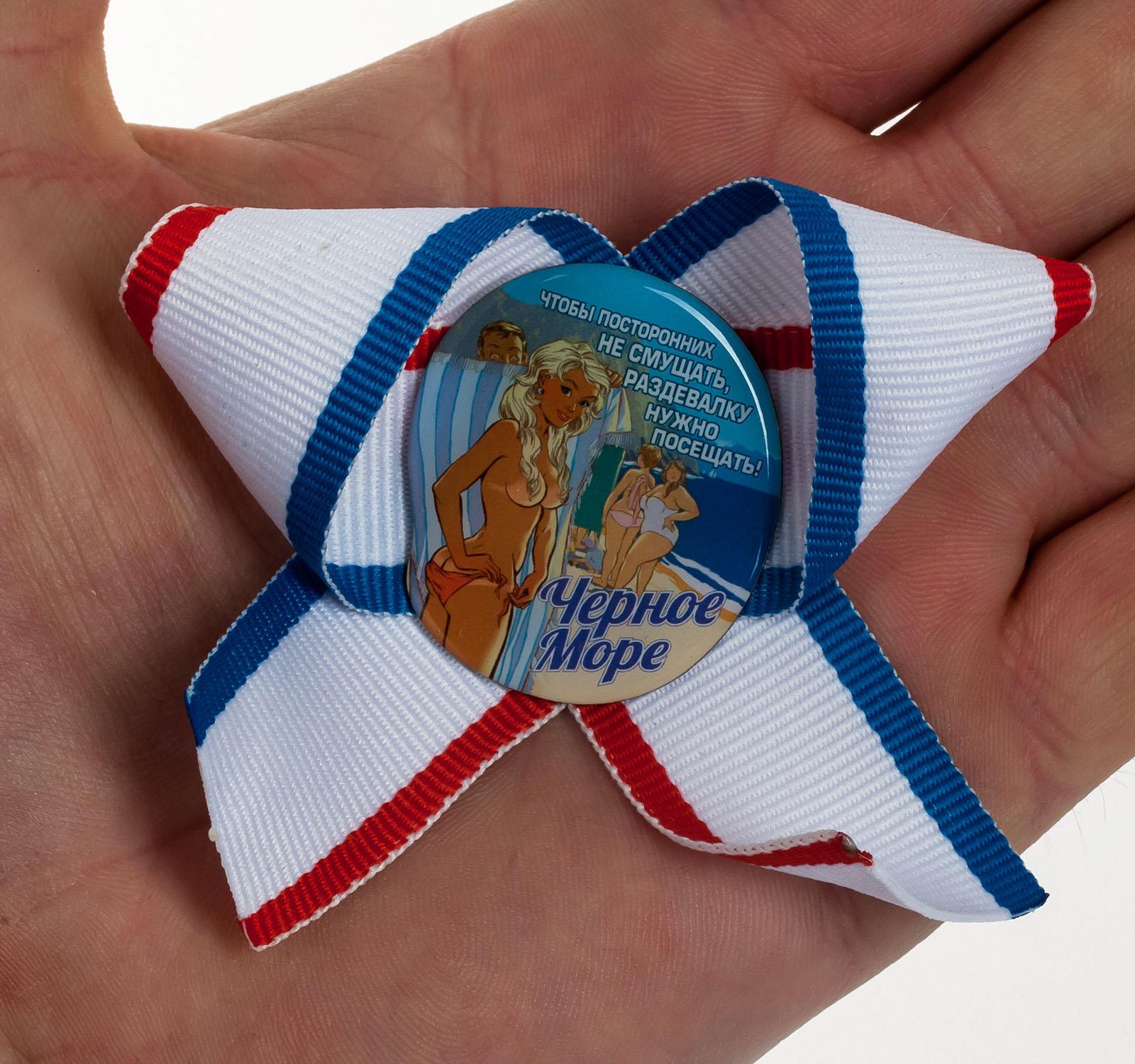 Крымские значки по низким ценам онлайн с доставкой