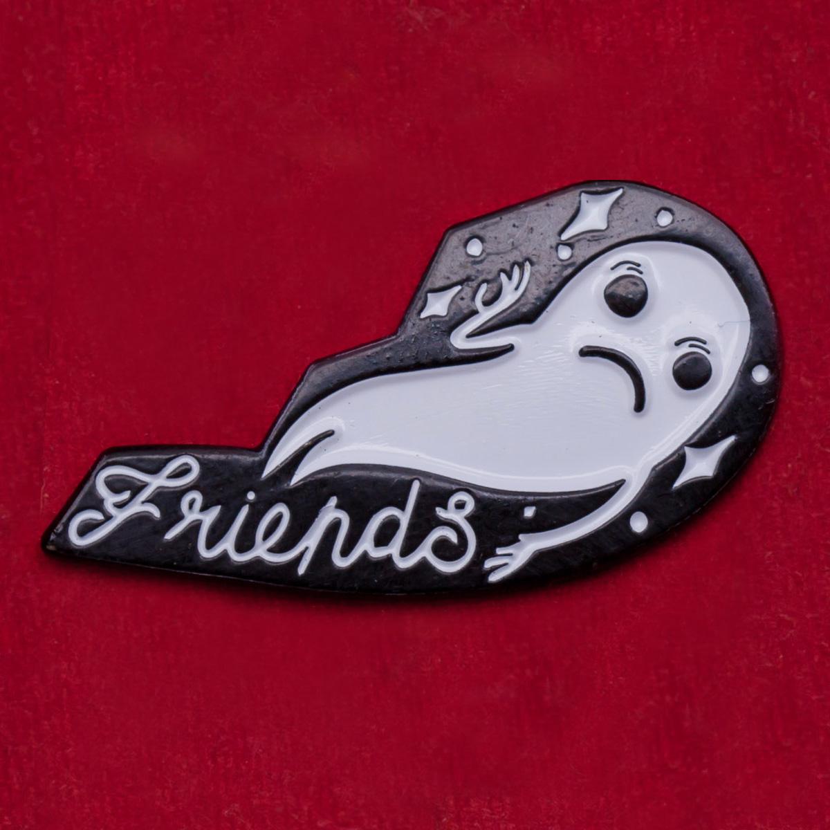 Оригинальный значок с призраком для тех, кто расстался с другом