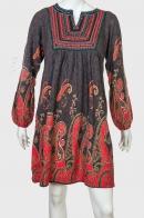 Ослепительное платье с широким рукавом от AMIE