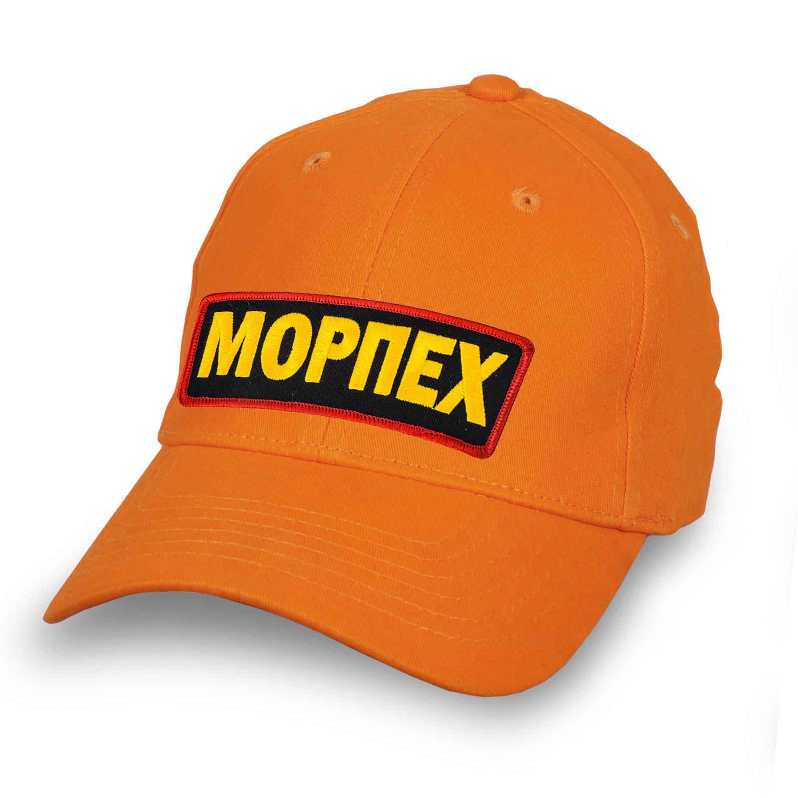 Особая кепка Морпех