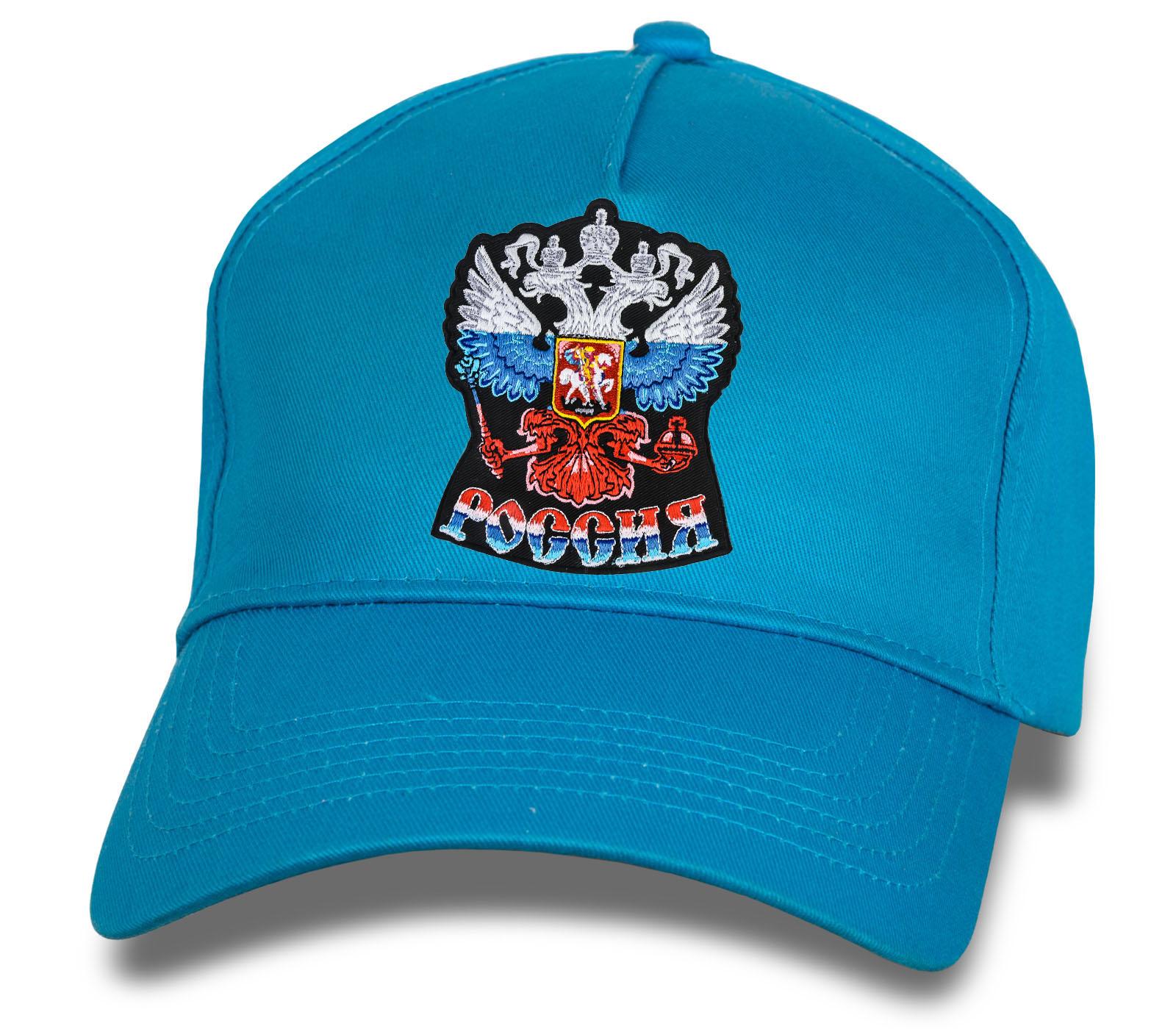 Особая кепка с Гербом России