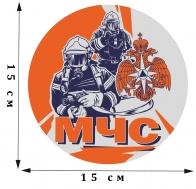 Особенная наклейка с символикой МЧС