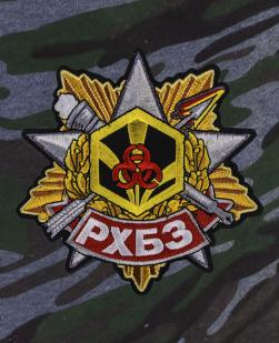 Особенные милитари шорты с карманами и нашивкой РХБЗ