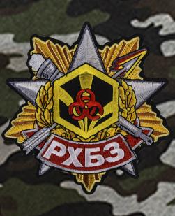 Особенные милитари шорты с нашивкой РХБЗ