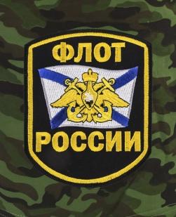 Особенные милитари-шорты удлиненного фасона с нашивкой Флот России