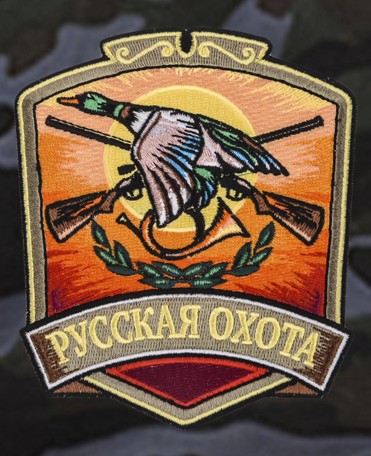 Особенные охотничьи шорты с нашивкой Русская Охота