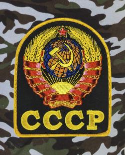 Особенные шорты удлиненного кроя с нашивкой СССР