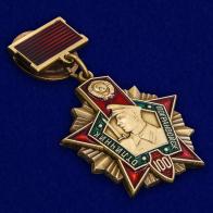 """Знак """"100 лет Погранвойскам""""– награда, которая отразится в Вечности"""
