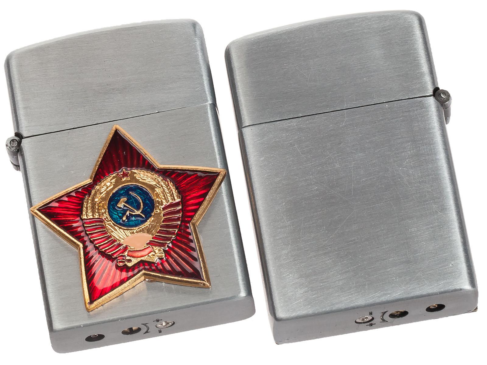 """Откидная зажигалка """"Советский Союз"""" по выгодной цене"""