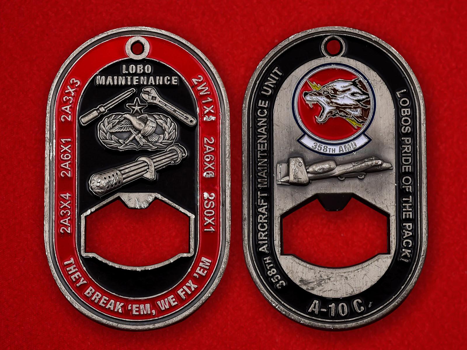 """Открывалка """"358-е Авиационно-техническое подразделение ВВС США"""""""