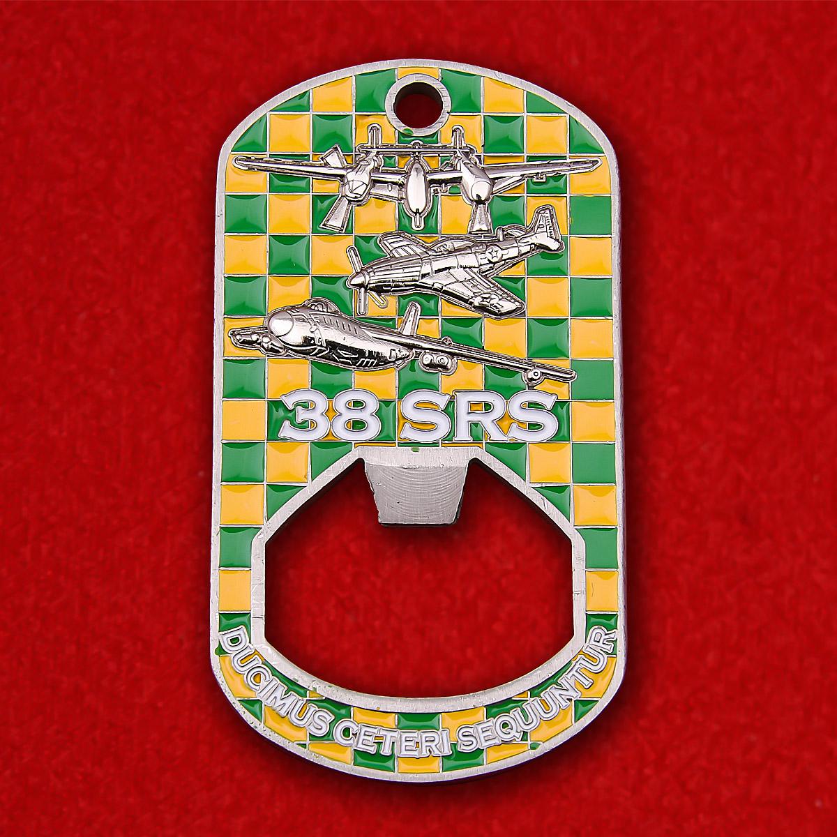 """Открывашка """"38-я бомбардировочная эскадрилья Королевских ВВС Великобритании"""""""