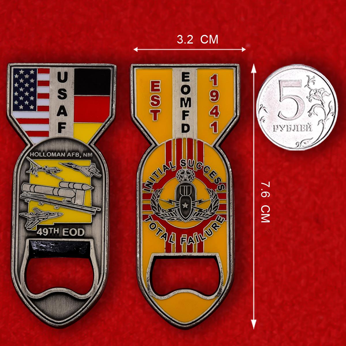 """Открывашка """"Инженерно-саперное подразделение 49-го крыла авиабазы Холломэн"""""""