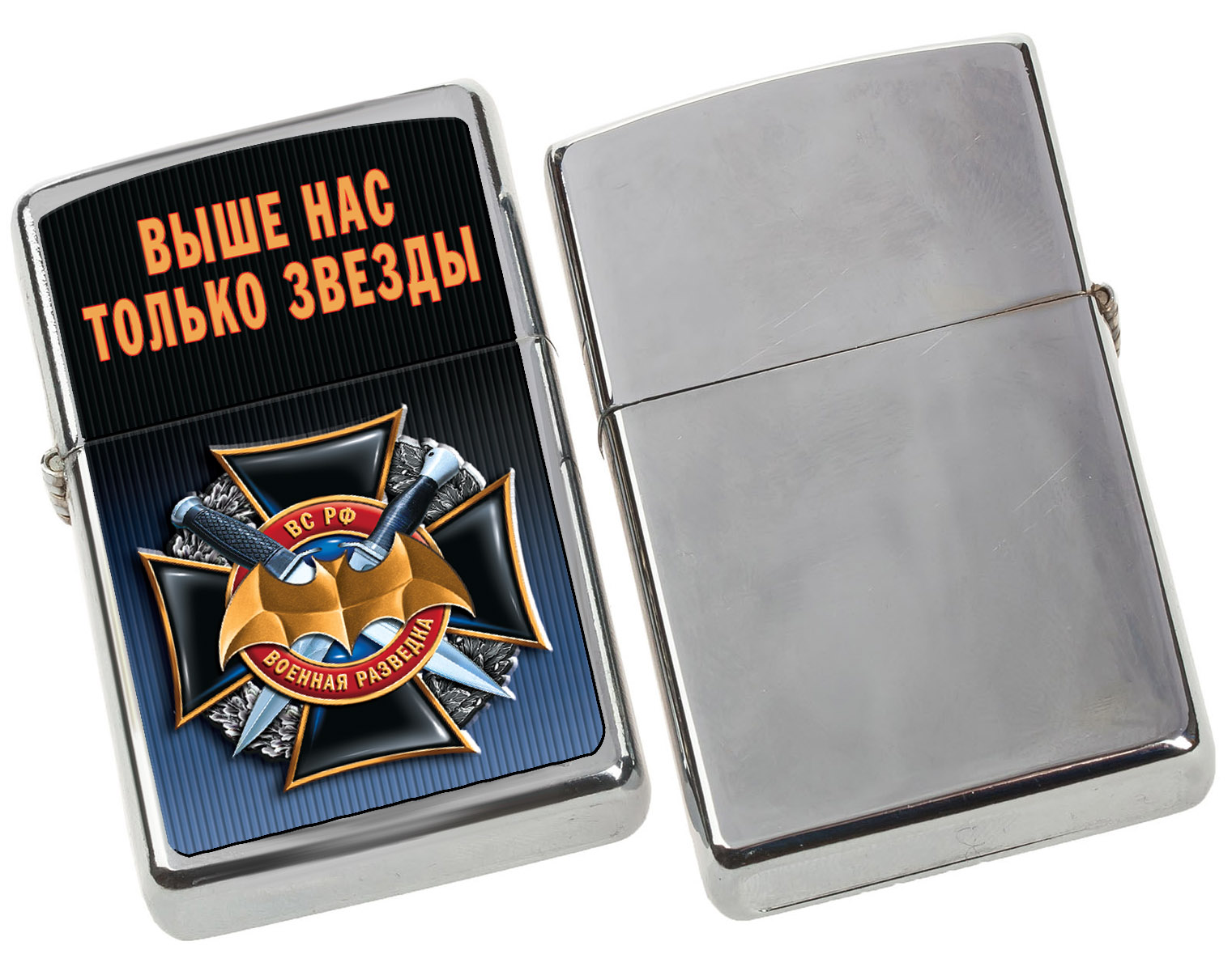 """Отличная бензиновая зажигалка """"Военная разведка"""" с удобной доставкой"""