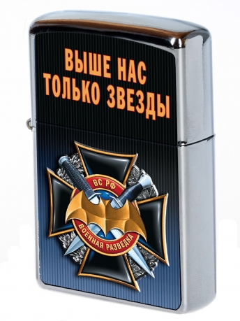"""Отличная бензиновая зажигалка """"Военная разведка"""" доступна для заказа"""