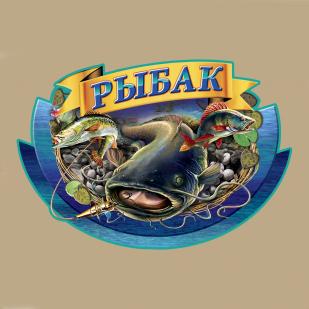 Отличная трикотажная футболка рыбака - купить по приятной цене