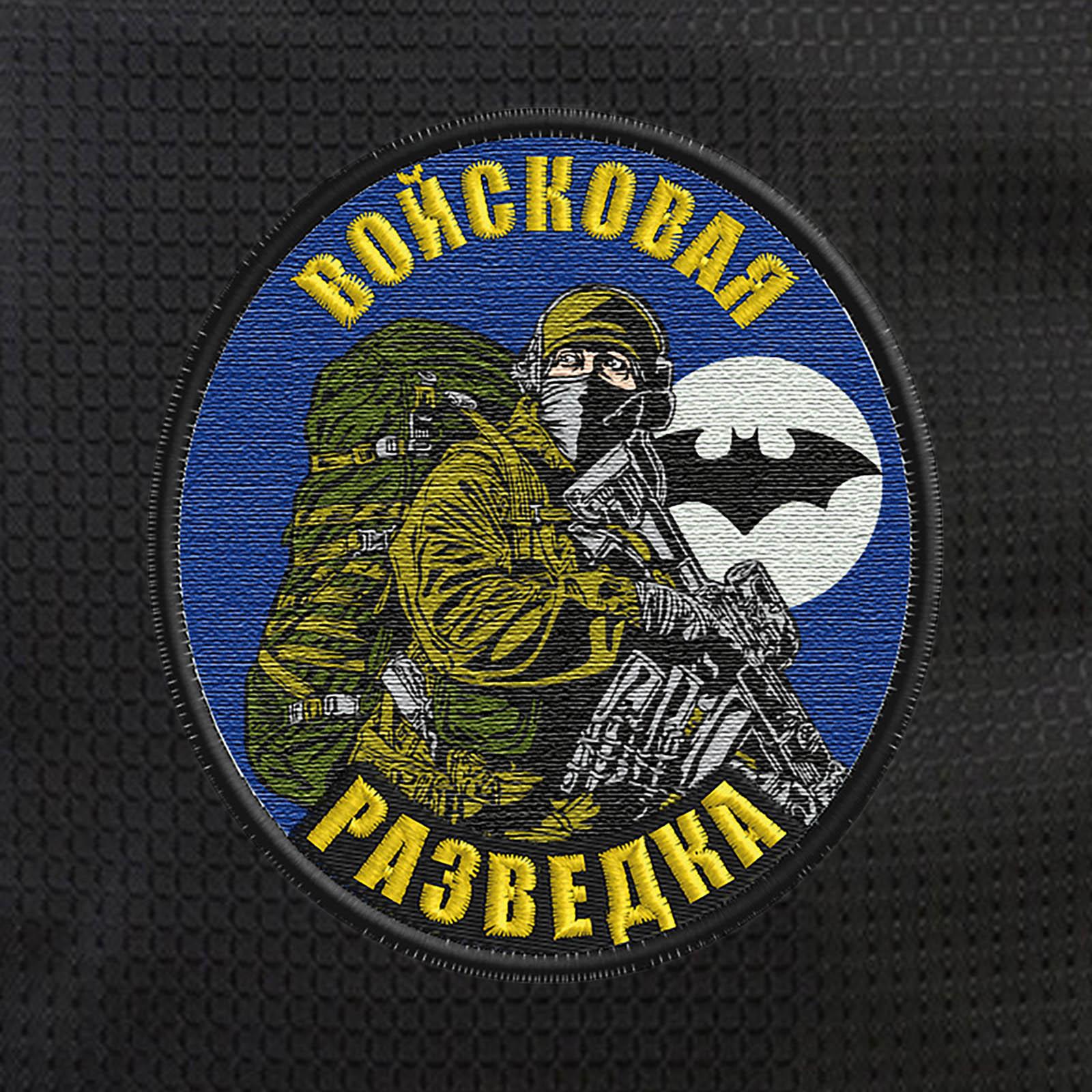 Отличный городской рюкзак с нашивкой Войсковая разведка купить в розницу