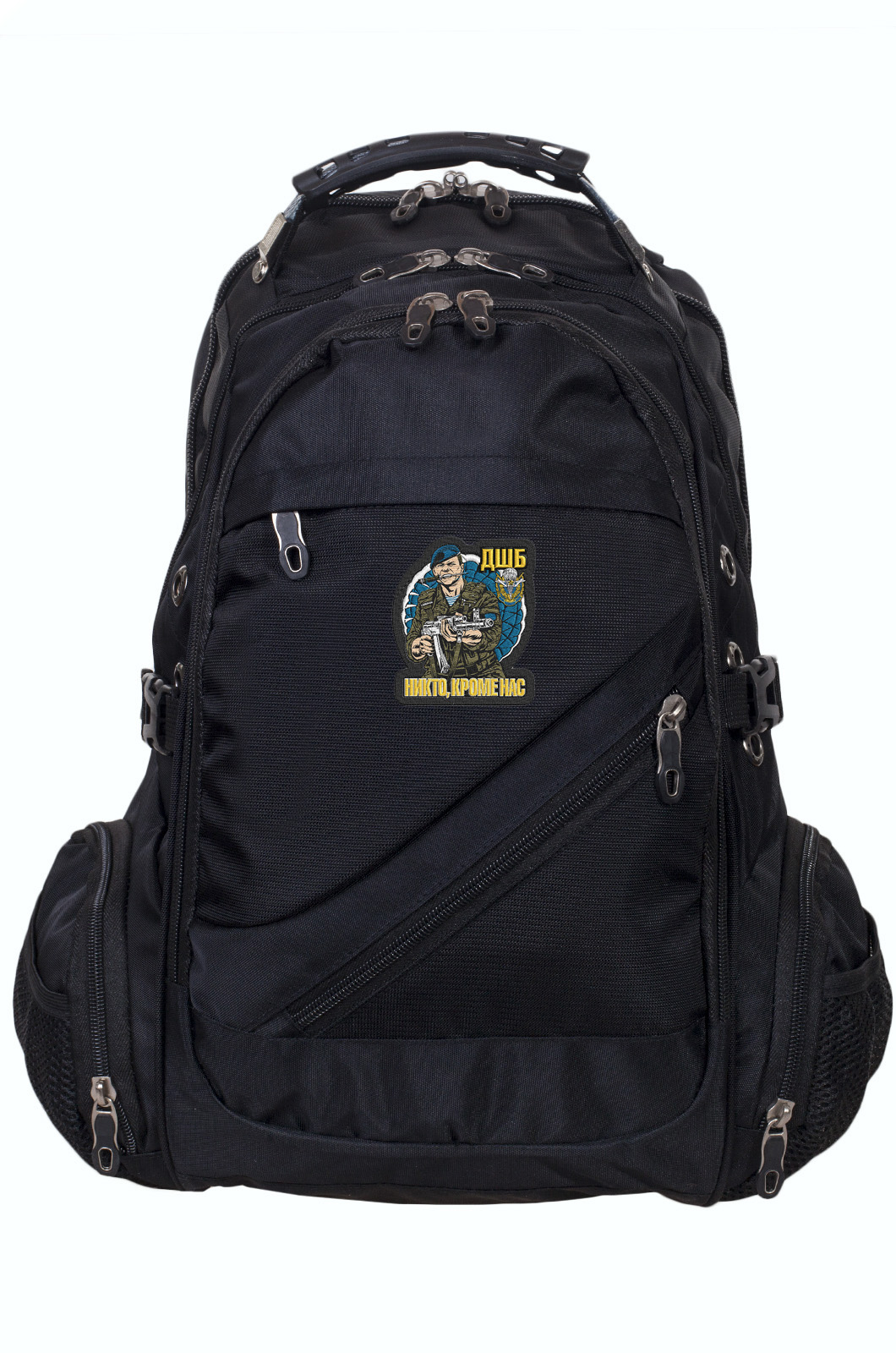 Отличный мужской рюкзак с шевроном ДШБ