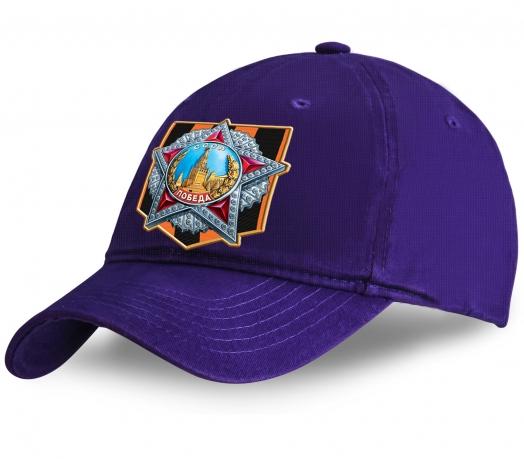Оценят и ветераны, и патриоты! И будут с удовольствием носить кепку с дизайнерским принтом Орден Победы. Заказывай только лучшие подарки по выгодной цене!