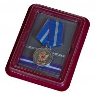 Памятная медаль 55 лет Следственным изоляторам ФСИН России -- в футляре
