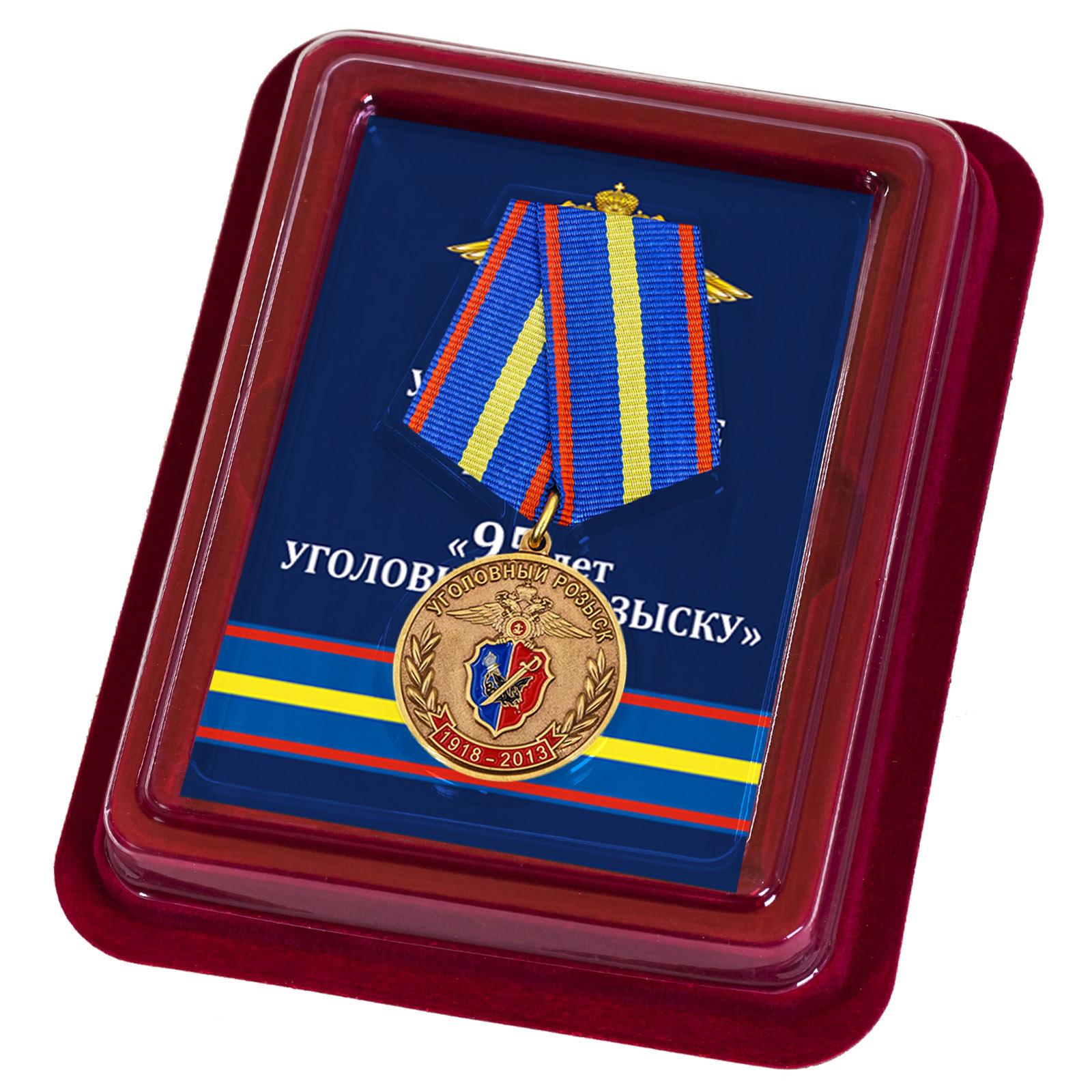 Памятная медаль 95 лет Уголовному Розыску МВД России - в футляре