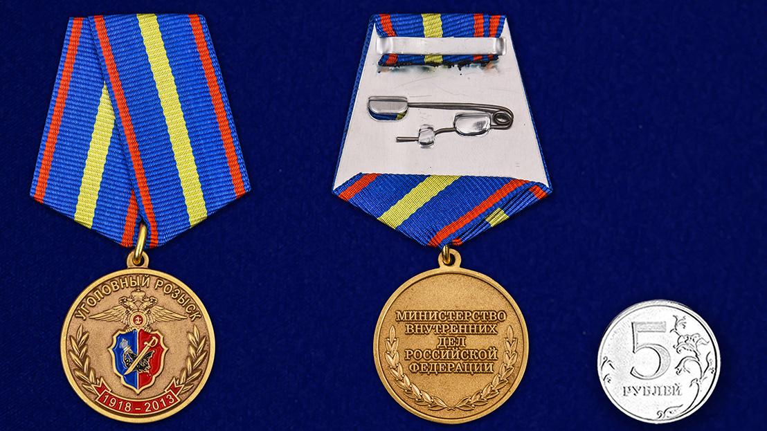 Памятная медаль 95 лет Уголовному Розыску МВД России - сравнительный вид