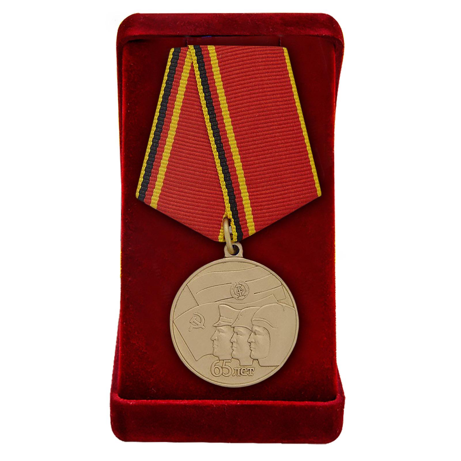 Памятная медаль ГСВГ в бархатистом наградном футляре