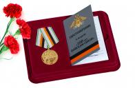 Памятная медаль 100 лет Войскам связи