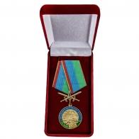 Памятная медаль За службу в ВДВ