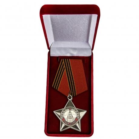 """Памятный знак """"Афганская слава"""" купить в Военпро"""