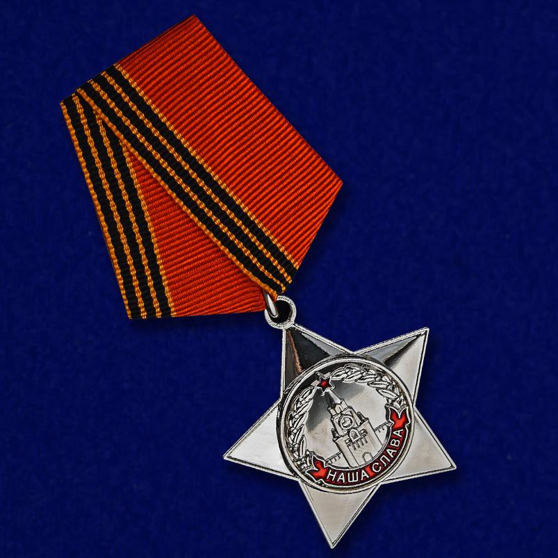 """Памятный знак """"Афганская слава"""""""