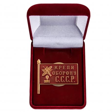 Памятный знак Крепи оборону СССР