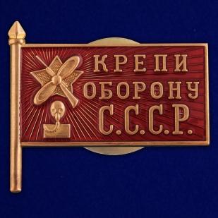 Памятный знак Крепи оборону СССР - общий вид