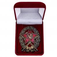 Памятный знак Красного Командира кавалерийских частей РККА - в футляре