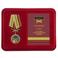 Памятная медаль За службу в артиллерийской разведке - в футляре
