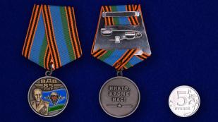 Памятная медаль ВДВ с портретом Маргелова - сравнительный вид