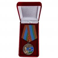 Памятная медаль ВДВ с портретом Маргелова - в футляре