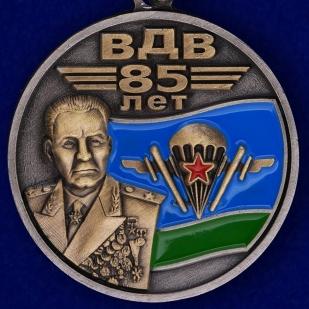 Памятная медаль ВДВ с портретом Маргелова
