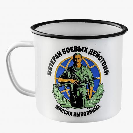 Памятная эмалированная кружка Ветерану боевых действий